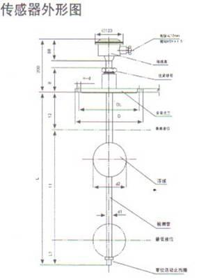 浮球液位计传感器结构原理